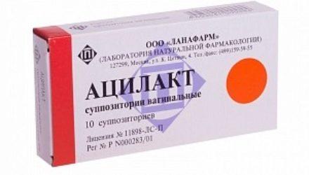 Уколы, таблетки, свечи «Ацилакт»: инструкция, цена, отзывы и аналоги