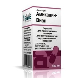 Амикацин отзывы