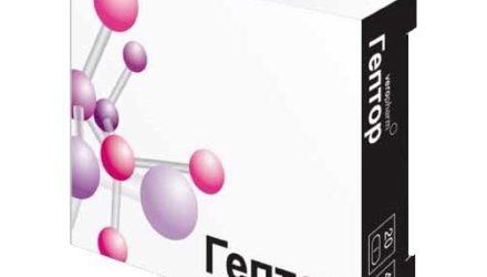 Уколы, таблетки 400 мг «Гептор»: инструкция, цены и реальные отзывы