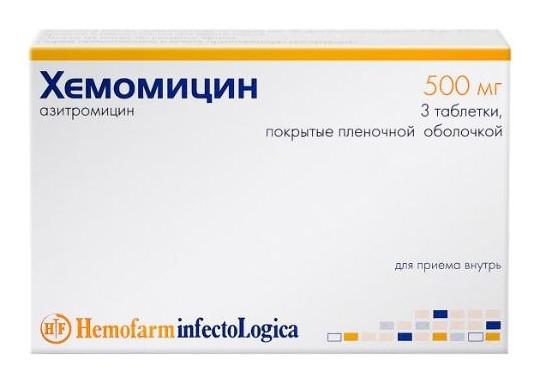 Хемомицин от чего