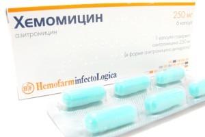 Хемомицин отзывы