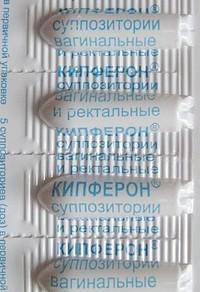 Кипферон инструкция