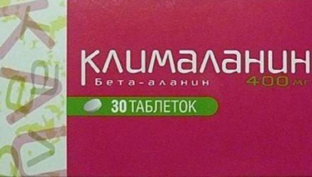 Таблетки «Клималанин»: инструкция по применению, цена и реальные отзывы