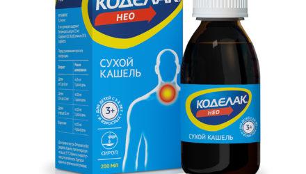 Сироп, капли и таблетки Коделак нео: инструкция по применению для детей и взрослых