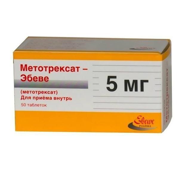 Метотрексат при псориазе - инструкция по применению отзывы лечение