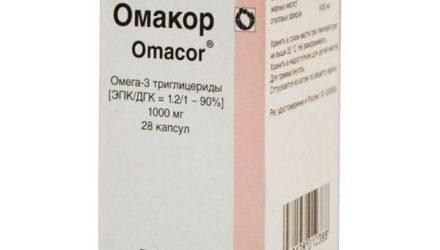 Таблетки «Омакор»: инструкция, применение, цена отзывы и аналоги