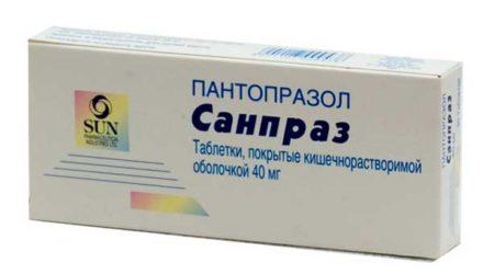 Таблетки 20 и 40 мг «Пантопразол»: инструкция, цены и реальные отзывы
