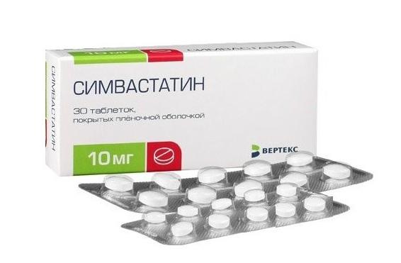 таблетки от холестерина аторис
