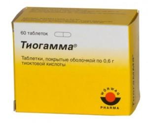 Тиогамма инструкция