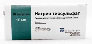 Тиосульфат натрия от чего