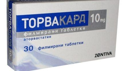 Таблетки 10 мг, 20 и 40 мг «Торвакард»: инструкция, цена и реальные отзывы