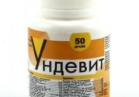 Для чего принимают витамины «Ундевит». Инструкция, отзывы и цены
