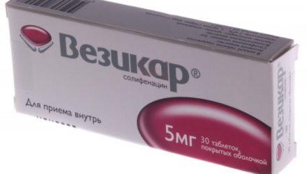 Таблетки 5 мг и 10 мг «Везикар»: инструкция, цена и реальные отзывы