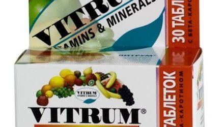 Витамины «Витрум»: инструкция, отзывы и цены