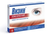 Глазные капли «Визин»: инструкция по применению, цена и реальные отзывы