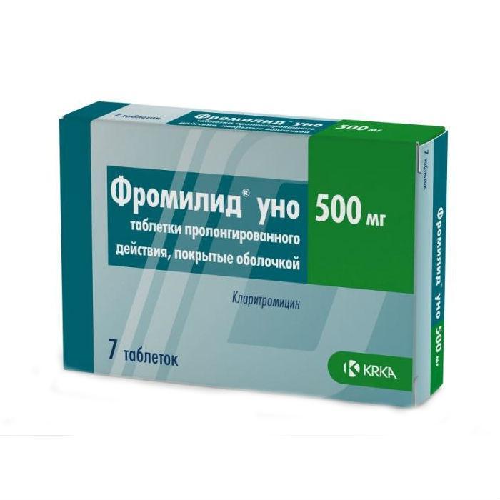 Фромилид уно 500 мг
