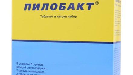 Таблетки «Пилобакт»? Инструкция, отзывы и цены