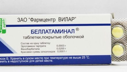 Таблетки Беллатаминал: инструкция по применению, цены и отзывы
