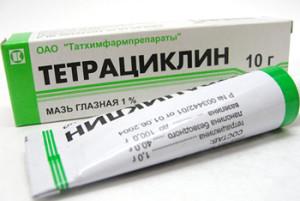 Тетрациклин мазь от чего помогает